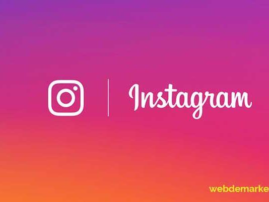 alogoritmo de instagram