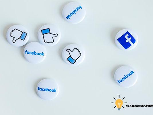 omo conseguir likes en facebook