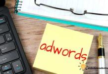 agencia adwords albacete